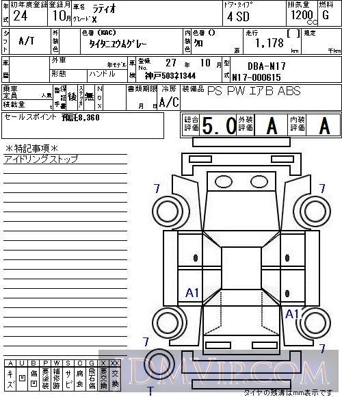 2012 NISSAN LATIO X N17 - 1028 - NAA Osaka