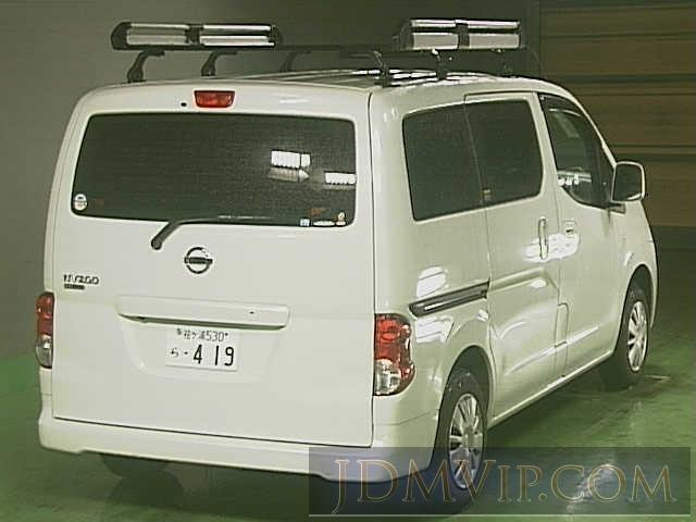 2012 NISSAN NV200 16X-2R M20 - 3020 - CAA Tokyo