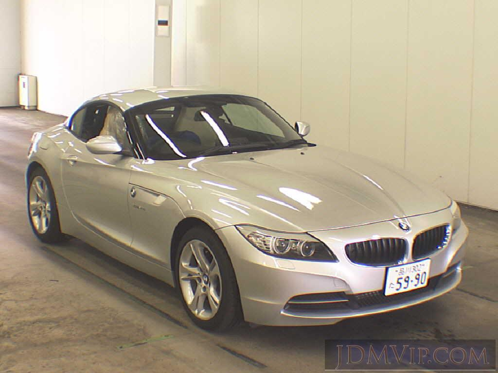 2012 OTHERS BMW SDRIVE20I LL20 - 70727 - USS Tokyo