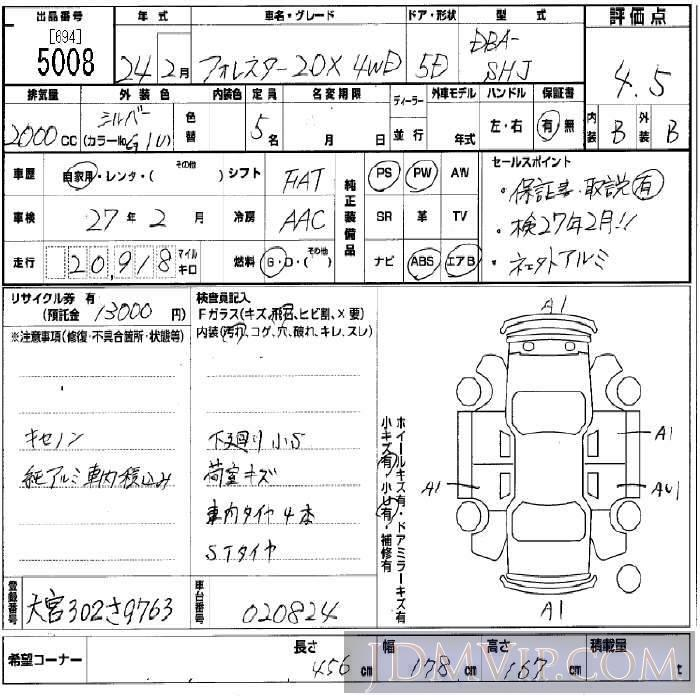 2012 SUBARU FORESTER X SHJ - 5008 - BCN