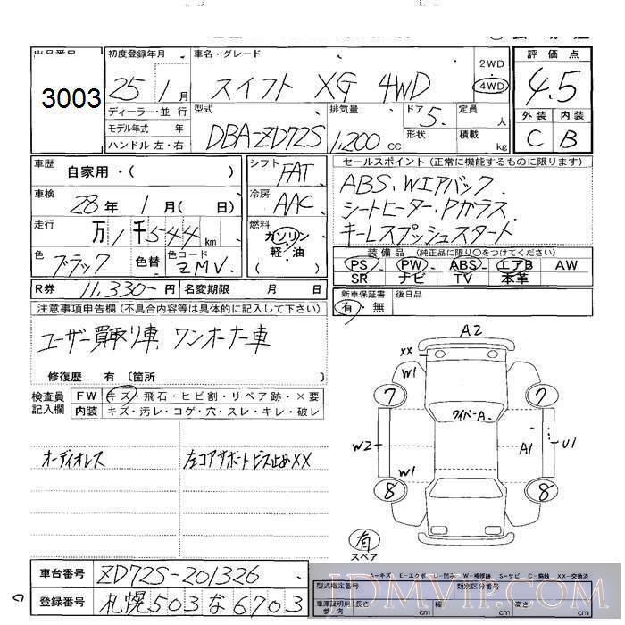 2013 SUZUKI SWIFT 4WD_XG ZD72S - 3003 - JU Sapporo